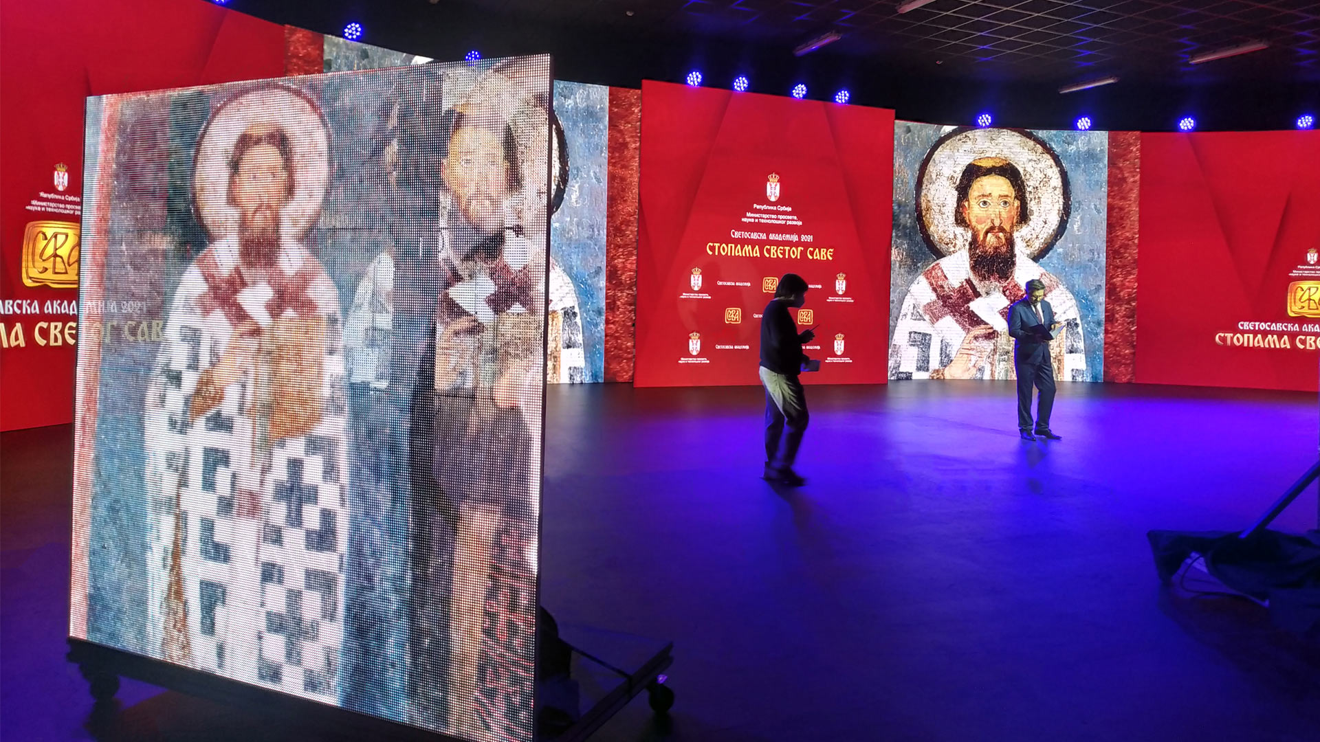 """The show """"Following the footsteps of St. Sava"""""""