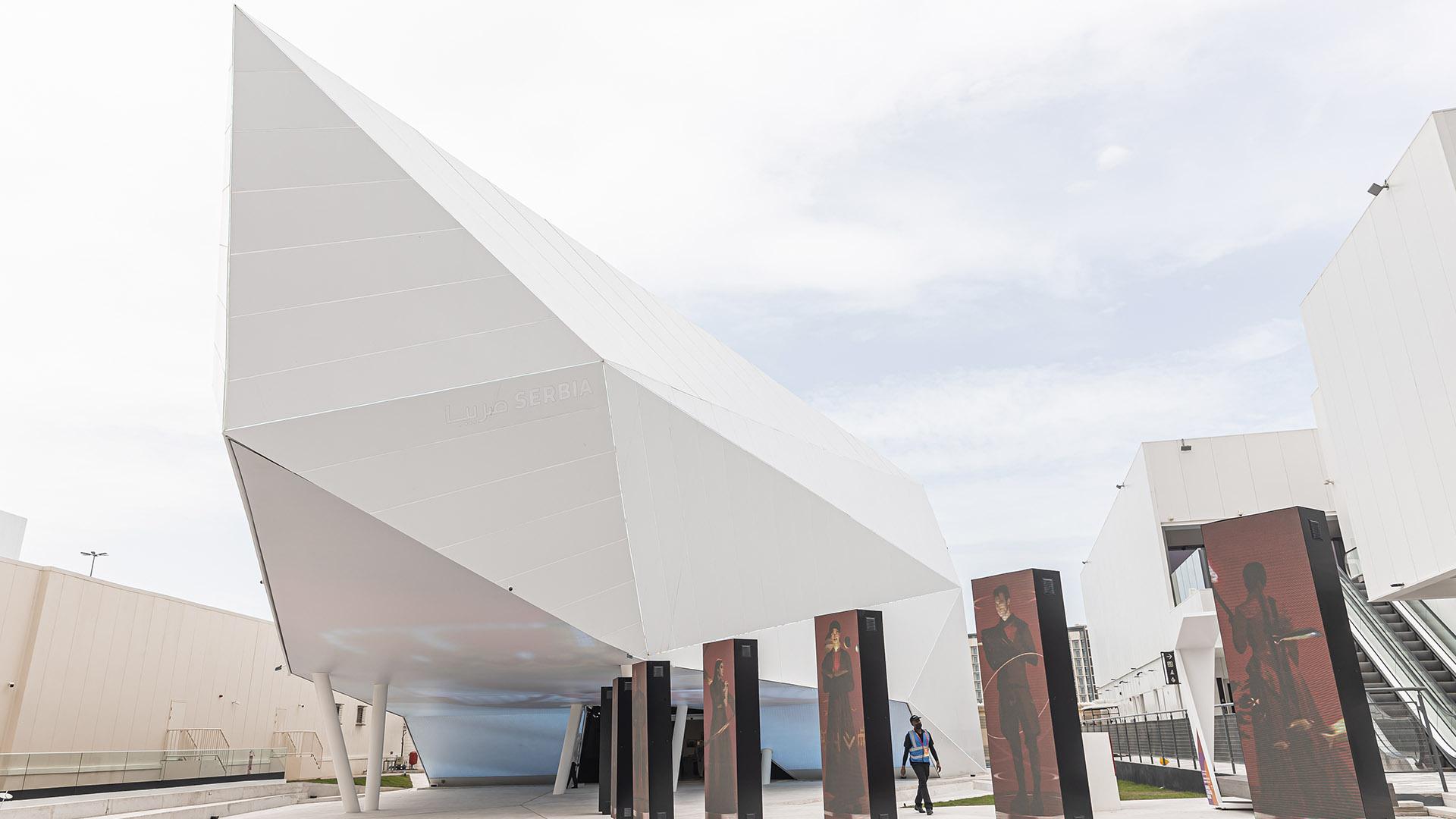 Pavilion of the Republic of Serbia at Expo 2020 Dubai